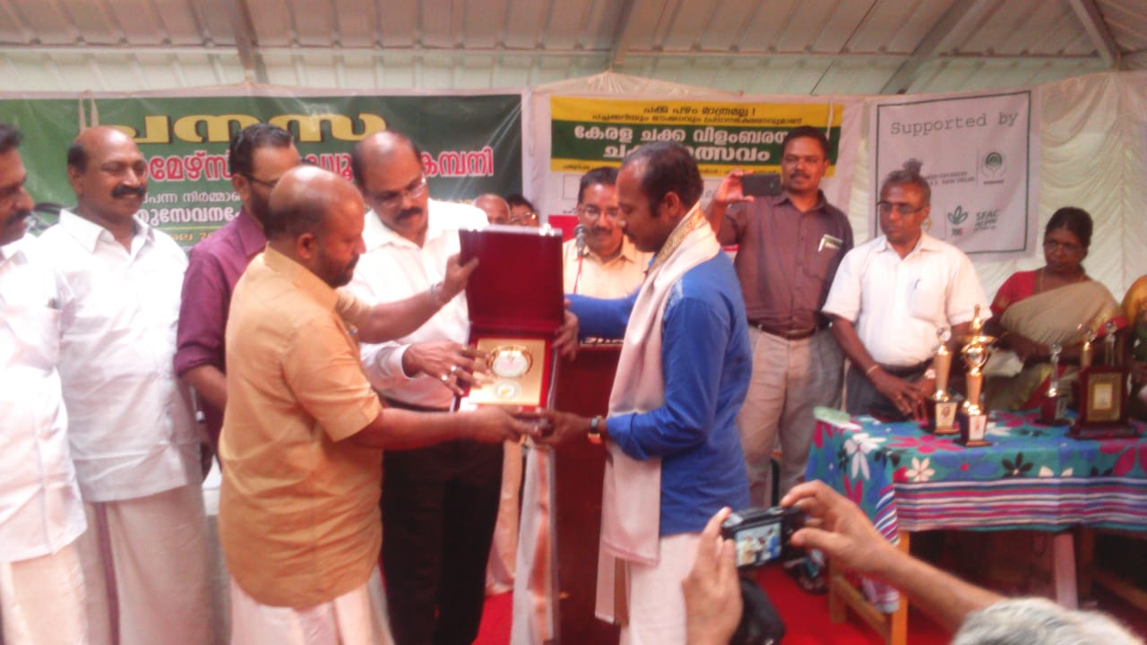 Anil receives award in recognition of protection of rare jack fruit varieties from Kerala Agriculture Minister VS Sunil Kumar