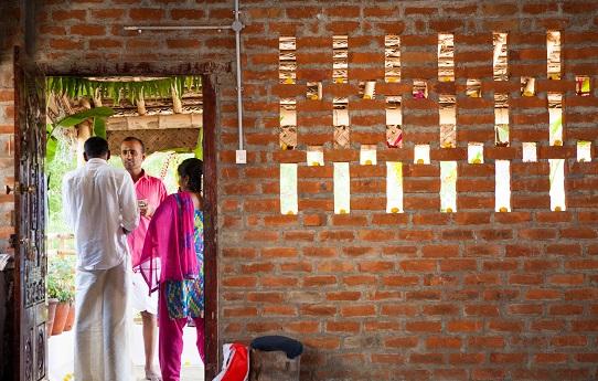 Damarugam Learning Centre